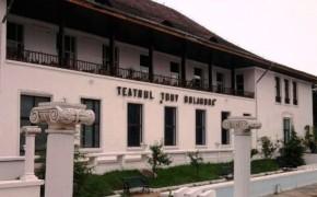 Teatrul Tony Bulandra – Targoviste