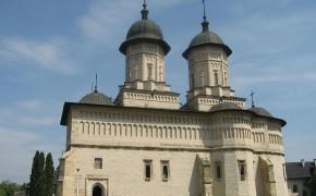 Mănăstirea Cetatuia – Iasi