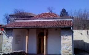 Mausoleul lui Sari Saltuk Dede