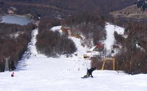 Partia de ski Mogosa – Maramures