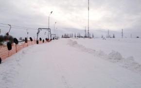 Partia de ski Arena – Feleacu